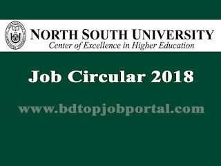 North South University Job Circular 2018