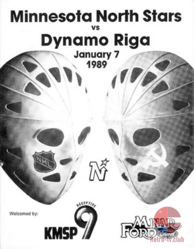 "Постер Супер серии 1988/89 ""Minnesota North Stars"" против ""Динамо"" Рига"