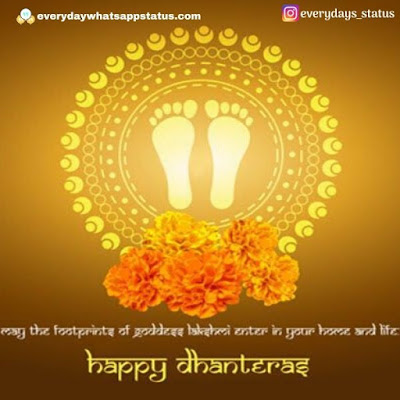 dhanteras images | Everyday Whatsapp Status | Best 70+ Happy Dhanteras Images HD Wishing Photos