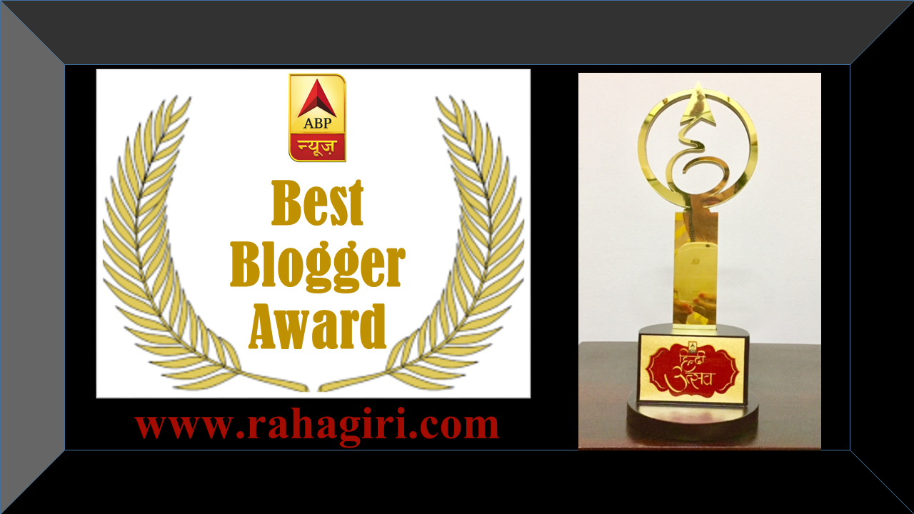 Winner ABP News Best Blogger Award 2016