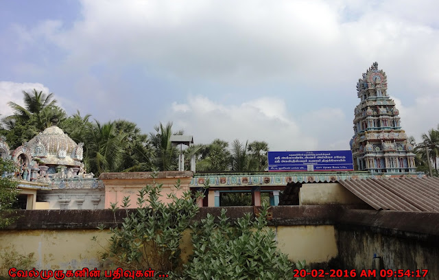 Karuvalarcheri Siva Temple