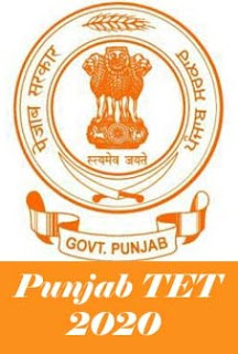 Punjab TET 2020 Application form, PSTET 2020 Application form
