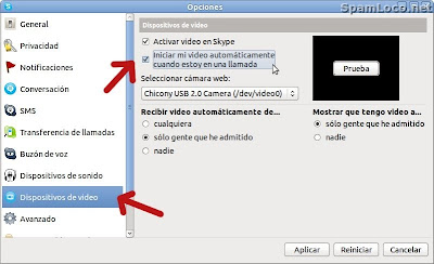 skype-video-camara-seguridad