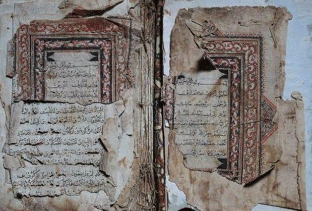 Cara Memperlakukan Al Qur'an Yang Sudah Usang Atau Rusak Berdasarkan Pendapat Para Ulama