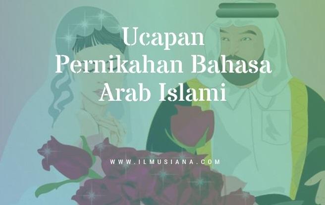Bahasa Arab Ucapan Hari Ibu Islami 2020 Ucapan Pernikahan Bahasa Arab Islami Ilmusiana