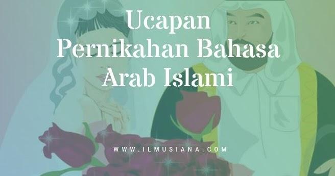 2020 Ucapan Pernikahan Bahasa Arab Islami Ilmusiana