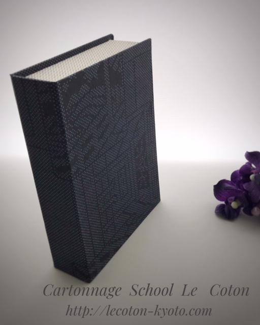 カルトナージュ教室:ブックスタイル
