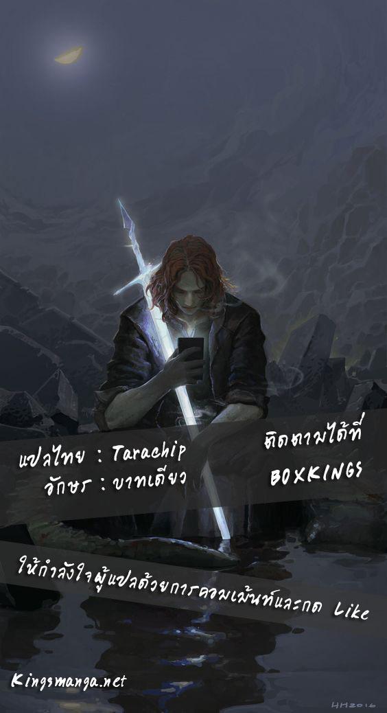 อ่านการ์ตูน Tangyan in the other world 3 ภาพที่ 24