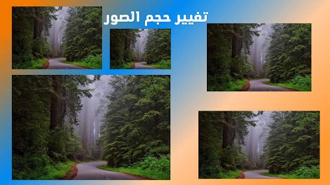 كيفية تغيير حجم الصور في ويندوز 10 بدون برامج