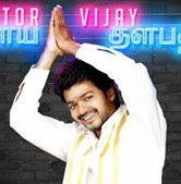 Vijay Photos | Vijay Photos 2020 | 100+ Full HD