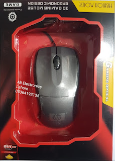 HP WIRE MOUSE