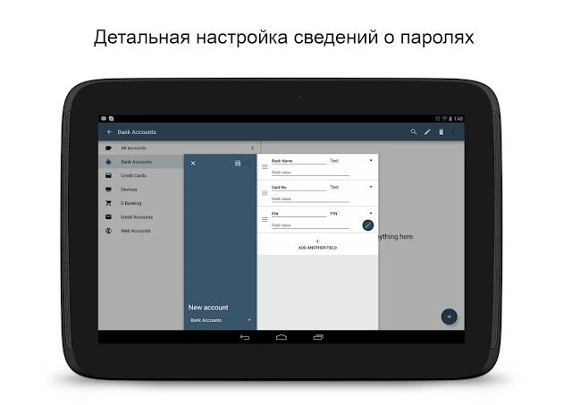 Passwall Pro v2.0.5 Cracked Paid Apk For Android