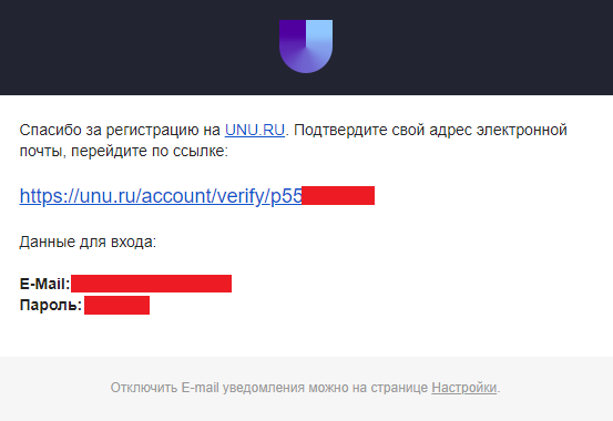 unu.ru mmgp