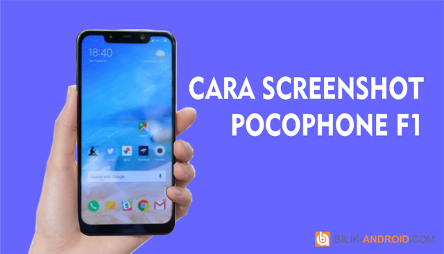 cara-screenshot-pocophone-f1, screenshot, pocophone-f1