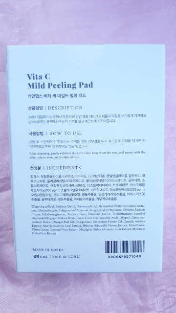 Common Labs Vitamin C Mild Peeling Pad 6 ml x 12ea/ Php 290