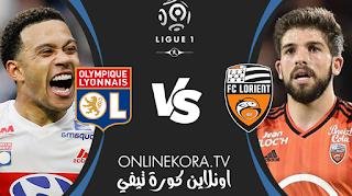 مشاهدة مباراة ليون ولوريان بث مباشر اليوم 08-05-2021 في الدوري الفرنسي