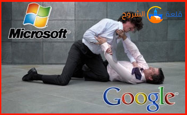 نزاع بين ميكروسوفت و جوجل على الإستحواذ