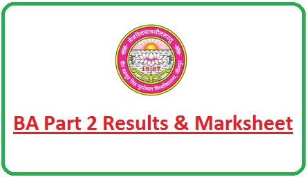 Jaunpur University BA 2nd Year Result 2020