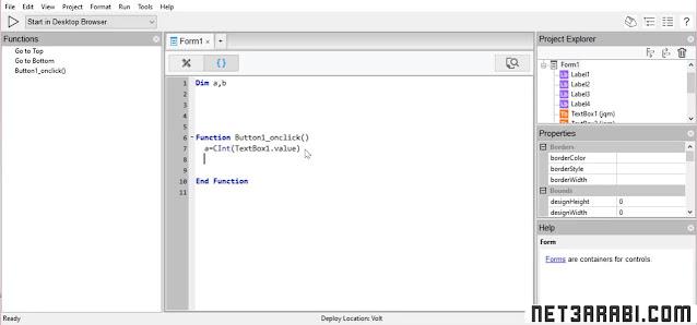مراحل كتابة البرنامج بأستخدام nsb/appstudio