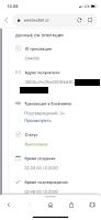 скрин МММ2011