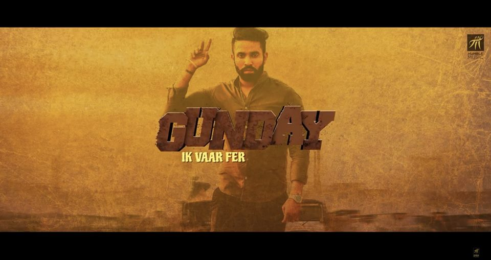 Gundey - Ik Vaar Fer Lyrics | Dilpreet Dhillon Ft Baani Sandhu