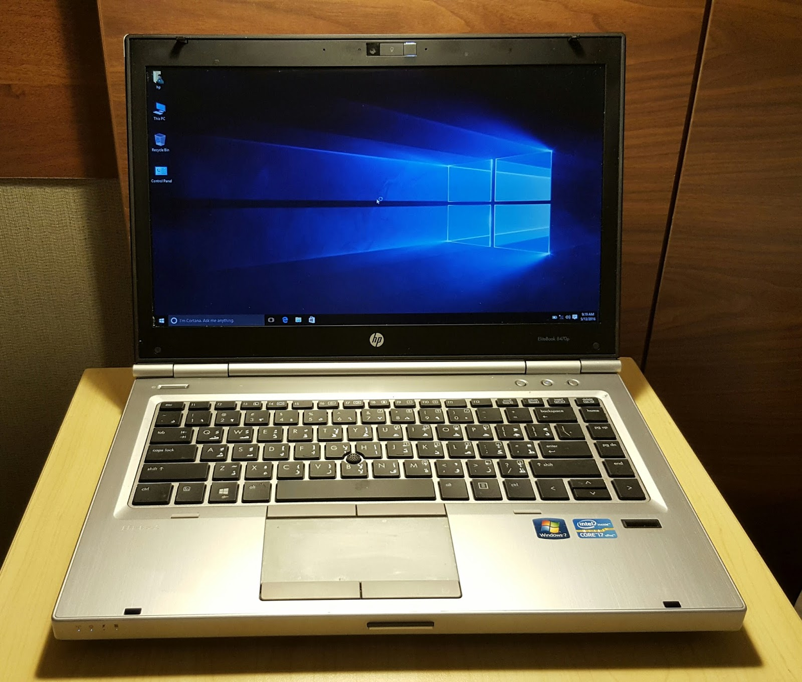 Hp Elitebook 8460p Used Laptops Oman Laptops With I7 Processor