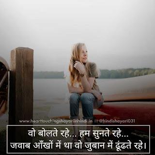 Top 10 Sweet Couple shayari on Love | लव कपल शायरी इन हिंदी |-2021