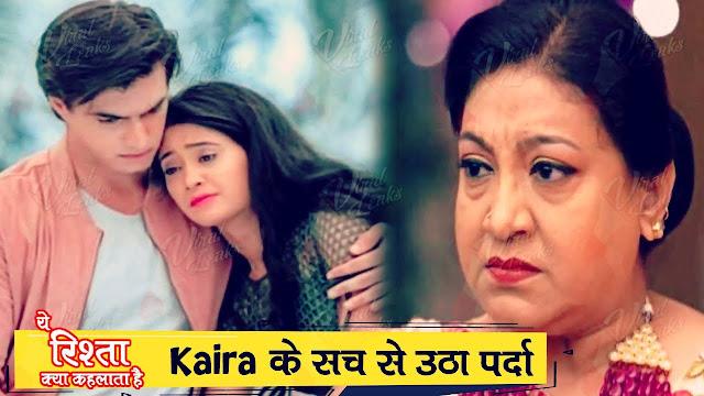 Spoiler Alert : Gayu stands against Samarth for Vansh in Yeh Rishta Kya Kehlata Hai
