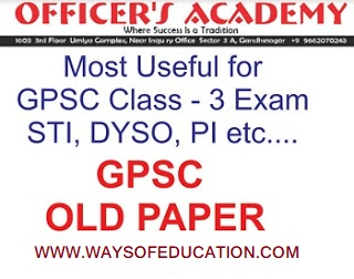 GPSC OLD PAPER BY OFFICER ACADEMY