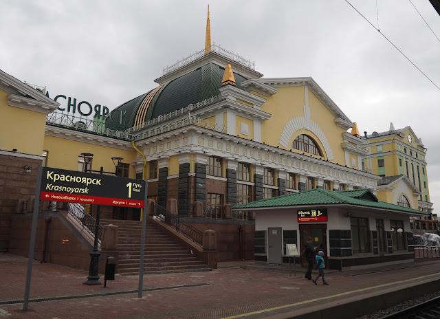 Транссибирская магистраль, станция Красноярск