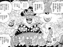 One Piece 865 spoilers