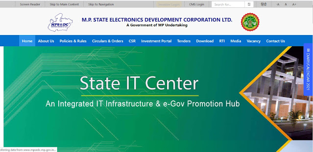 how to open aadhar card center, how to open aadhar seva kendra, aadhar seva kendra, aadhar seva kendra kaise le,