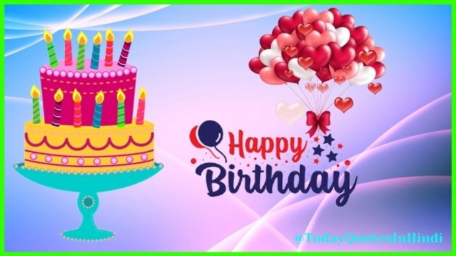 Happy Birthday Wishes With Flowers And Cake Images