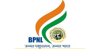 BPNL Recruitment 2020 1344 Office Assistant And Other Vacancy Online Form,bpnl recruitment 2020