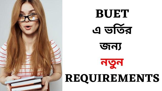 BUET Admission Requirements - BUET Admission Eligibility