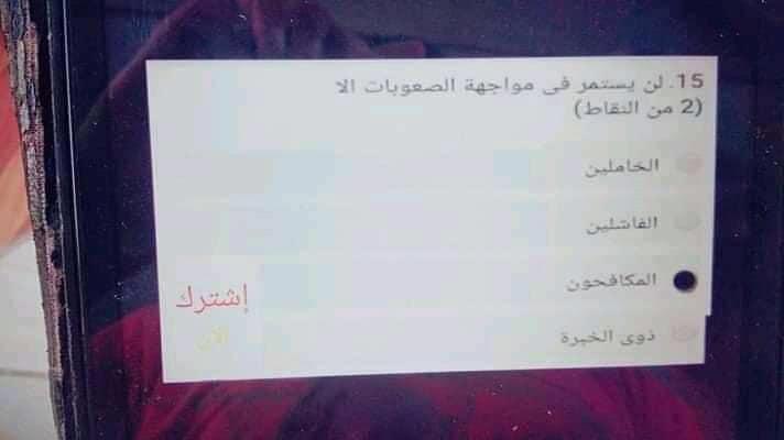 امتحان لغة عربية تجريبي لامتحان 19 مايو للصف الاول الثانوي 0%2B%252812%2529