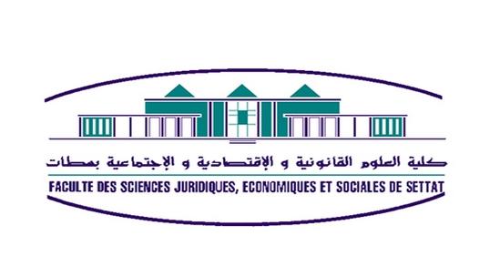 افتتاح التسجيل بأسلاك الإجازة المهنية بكلية العلوم القانونية والاقتصادية والاجتماعية بسطات - برسم السنة الجامعية 2019-2020