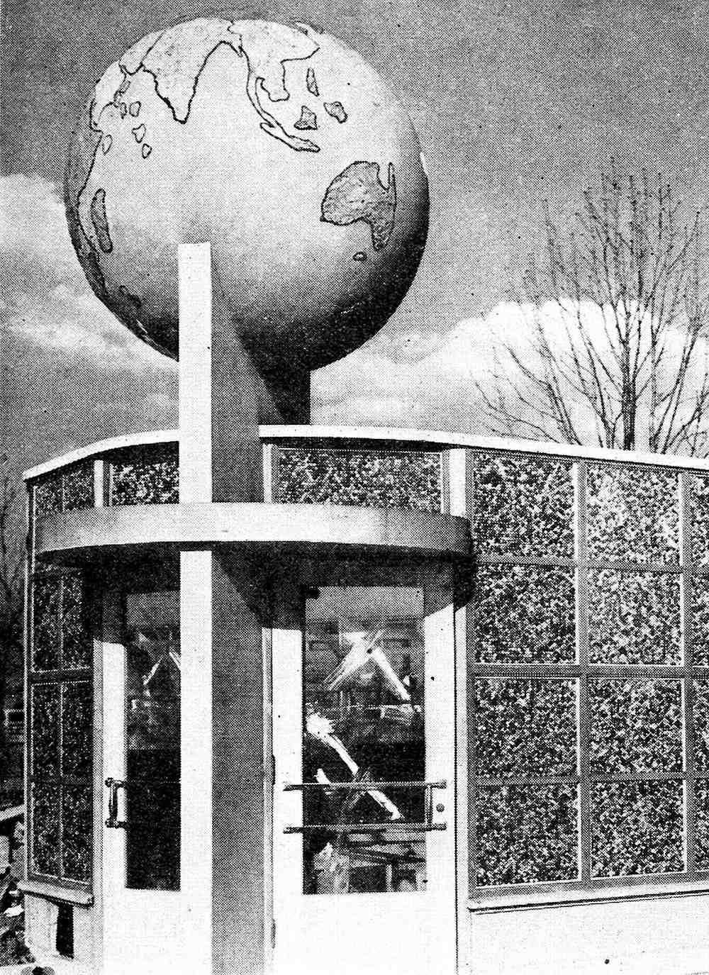Earth entrance, world entrance, 1933 Chicago Worlds Fair