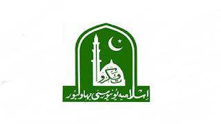 e-portal.iub.edu.pk - IUB Islamia University of Bahawalpur Jobs 2021 in Pakistan
