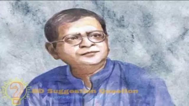 Humayun Ahmed 300+ Books PDF Download