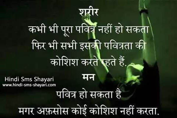 Best Hindi Suvichar Quotes With Wallpaper Wish Message Quotes