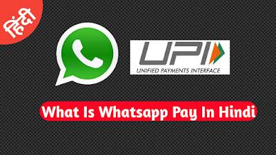 What Is Whatsapp Pay 2019 In Hindi,Techly360,rohitbaidya