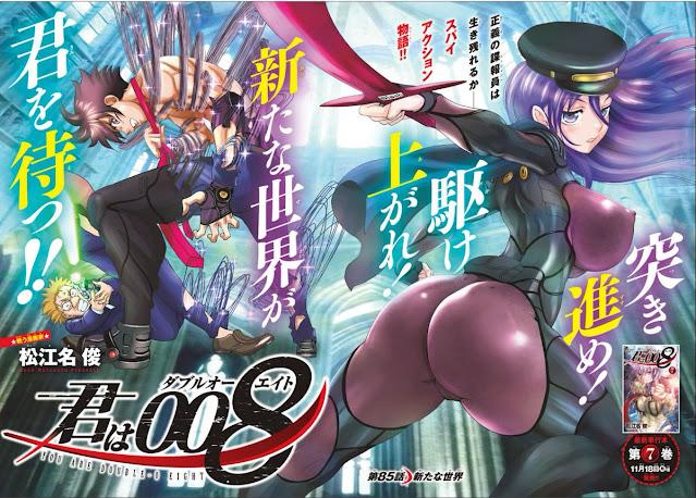 El manga Kimi wa 008 de Shun Matsuena entra en el clímax.
