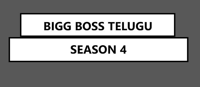 Big Boss Telugu Vote Season 4 ( Online ) - Missed Call Numbers
