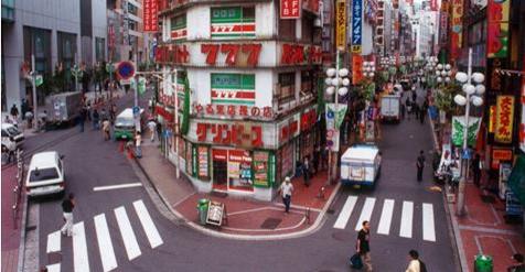 ظاهرة غريبة تصيب أكثر من نصف مليون ياباني