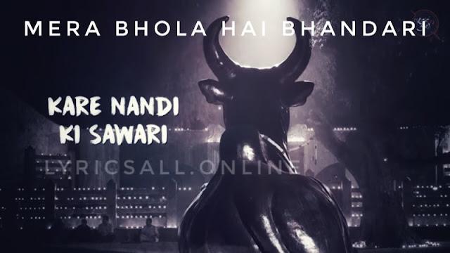Mera Bhola Hai Bhandari lyrics by Manuj Sharma