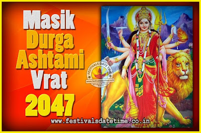 2047 Masik Durgashtami Vrat Date & Time, 2047 Masik Durgashtami Vrat Calendar