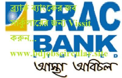 http://www.bdjobscircular.site/search/label/Bank%20Job