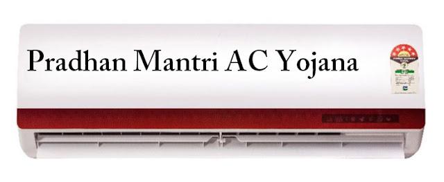 Pradhan Mantri AC Yojna 2019
