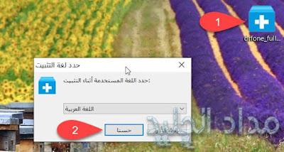 إستعادة الوسائط والرسائل المحذوفة واتساب %D8%A5%D8%B3%D8%AA%D
